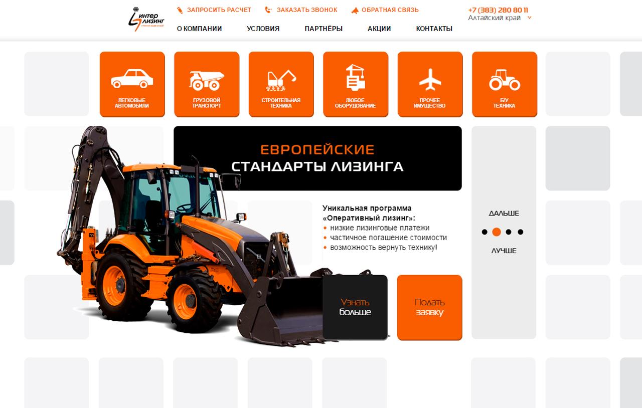 Лизинговые компании в Москве узнать адреса и телефоны
